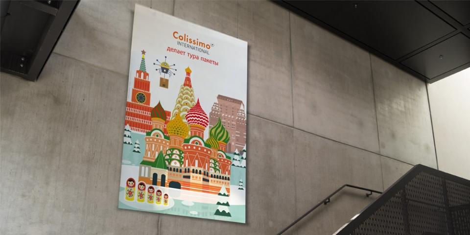 Affiches illustrées – Colissimo International